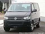 vw multivan t5 van 7 sitzer startline. Black Bedroom Furniture Sets. Home Design Ideas